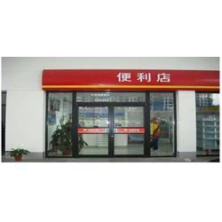泰安肯德基门-仿铜拉丝肯德基门-昌鑫门业图片