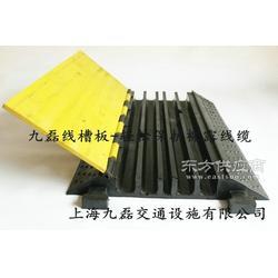 橡胶电缆过桥板规格型号-橡胶电缆过桥板生产厂家图片