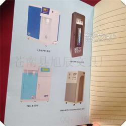 笔记本 记事本定制厂家 印刷笔记本 本册厂家图片