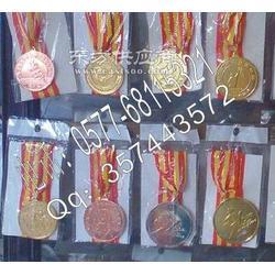 运动奖牌生产厂家图片