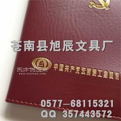 单位记事本印刷 定制单位笔记本的厂家图片