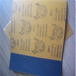 广州海铧 砂纸机-砂纸图片