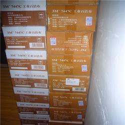3m6105百洁布,广州海铧,百洁布图片