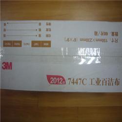 一级抛光研磨材料,广州海铧,抛光研磨材料图片