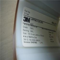 3M261X研磨卷、广州海铧、进口3M261X研磨卷图片