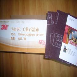 玉石抛光材料_广州海铧_抛光材料图片