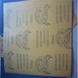 鹰牌砂纸、广州海铧、鹰牌砂纸no1200图片