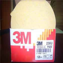 广州海铧(图)|3m砂纸|3m砂纸图片