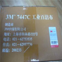 百洁布|广州海铧|百洁布 3m7520c图片