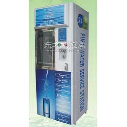 自动售水机那个好/小区直饮水图片