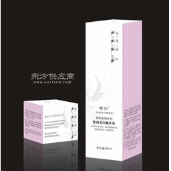 蘇州化妆品礼品盒图片