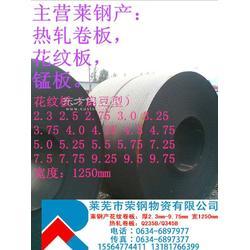 莱钢产花纹卷图片