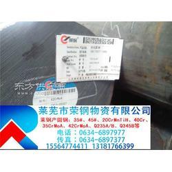 莱钢圆钢20CrMnTiH圆钢齿轮钢图片
