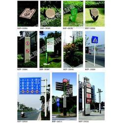 标志牌 标志牌 标志牌厂家 金冠供图片