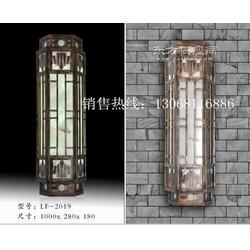 壁灯质保品牌质量保证仿云石壁灯工艺性能好图片