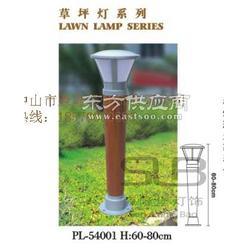 草坪灯花园别墅草坪灯 广场照明灯 云石草坪灯 设计简约图片