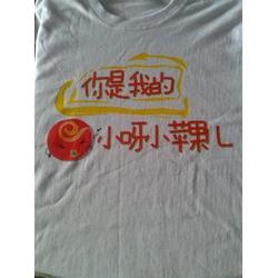 T恤衫、丰台加厚T恤衫定制、名典一族(优质商家)图片