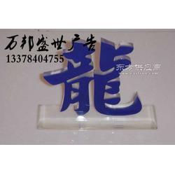 专业供应亚克力产品透明水晶字门面水晶字招牌图片