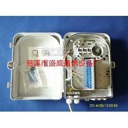 24芯皮线光缆光纤信息终端盒24芯光纤分线箱图片