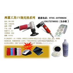 气动UV抛光机图片