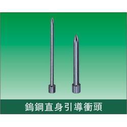 选新世界五金专业有保证、SKH-9冲针加工厂、冲针图片