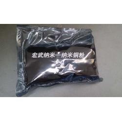 宏武纳米、雾化铜粉公司报价、铜粉公司图片