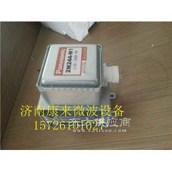 微波炉磁控管2M244-M1松下风冷磁控管1000W图片