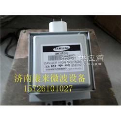 微波风冷OM75P31 OM75P11三星磁控管1000W图片