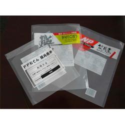 坚果冷冻袋,冷冻袋,青岛中拓塑业(查看)图片