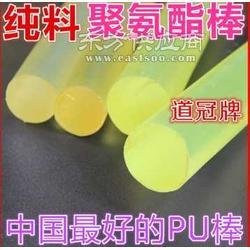 黄色PU棒耐磨PU棒PU棒图片