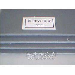 CPVC灰色CPVC板图片