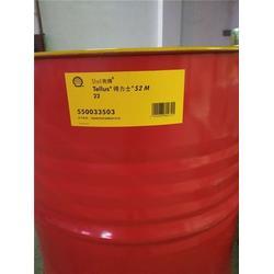 壳牌工业润滑油的 壳牌工业润滑油 宝鸡市壳牌图片
