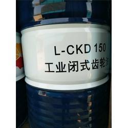 昆仑L-CKD150工业齿轮油,佳利兴润滑油,深圳市昆仑图片