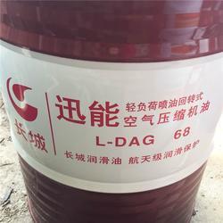 长城卓力46#抗磨液压油_长城工业润滑油_淮南市长城图片