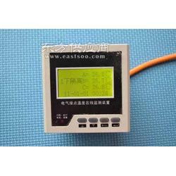 供应无线测温系统贴牌图片