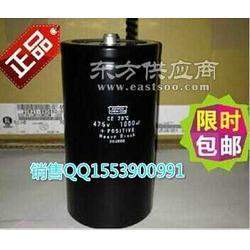 铝电解电容器450V20000uF图片