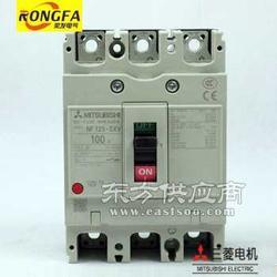 S-N10 三菱接触器图片