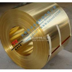 C2680R-H黄铜带厂家图片