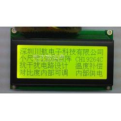 小尺寸19264液晶屏 LCD192x64液晶模块图片
