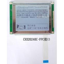 5.1寸 FFC接口 320240液晶屏 320240液晶模块图片