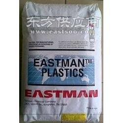 供应美国伊士曼透明食品级PETG DS1010图片