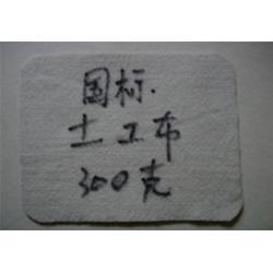钦州土工布_涤纶土工布_鑫宇土工材料图片