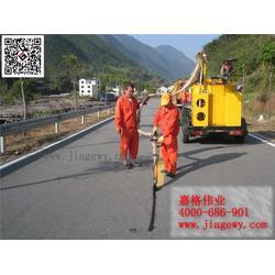 柏油混凝土道路裂缝道路灌缝胶,嘉格伟业,道路灌缝胶图片