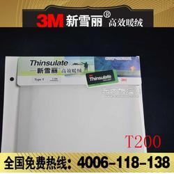 马成经销代理3M新雪丽品质防水系列品质棉T200图片