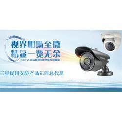 南昌视频监控安装电话、商城监控安装、鹰潭监控安装图片
