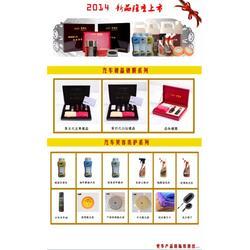 晶体镀膜红色套装,成都汽车镀膜,广州锐沐图片