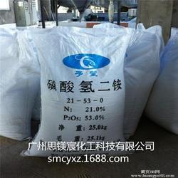 磷酸氢二铵-四川厂家直销优质磷酸二氢铵-SMC图片