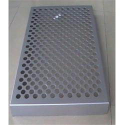 铝合金散热罩、铝合金散热罩厂家、铝合金散热罩工厂(优质商家)图片