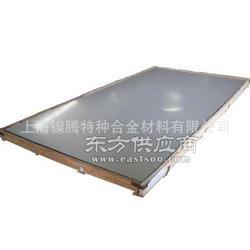 4J36/Ni36/Invar36/Nilo36/Fe-Ni36不锈钢钢板钢带图片