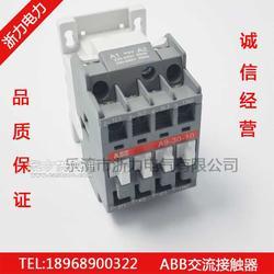 ABB交流接触器A9-30-10原装正品图片